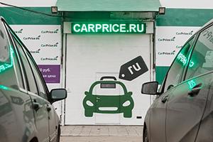 Рейтинг CarPrice