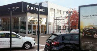 Объявлены итоги Renault – Dealer of the Year 2018