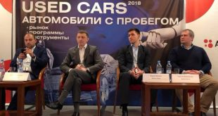Форум «Used Cars Forum – 2019» пройдет в Москве 24 апреля 2019-го года