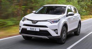 Акции от Toyota