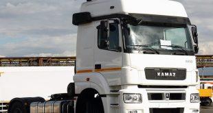«ХимАвтоЛидер» приобрела в лизинг четыре автомобиля КамАЗ-5490 Neo