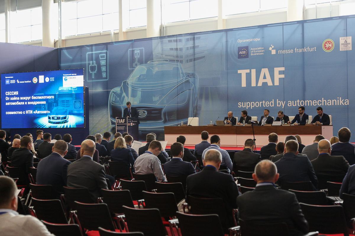 Форум автомобилестроения в Казани