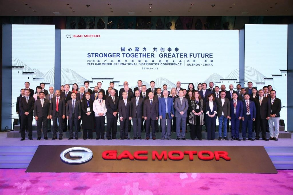GAC GA6 в Шанхае