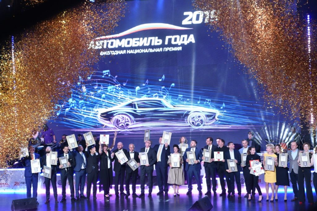 Автомобиль года в России — 2019