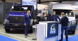 ГАЗ представляет новые автомобили