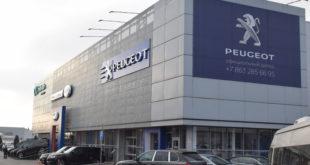 Дилер Peugeot в Ростове
