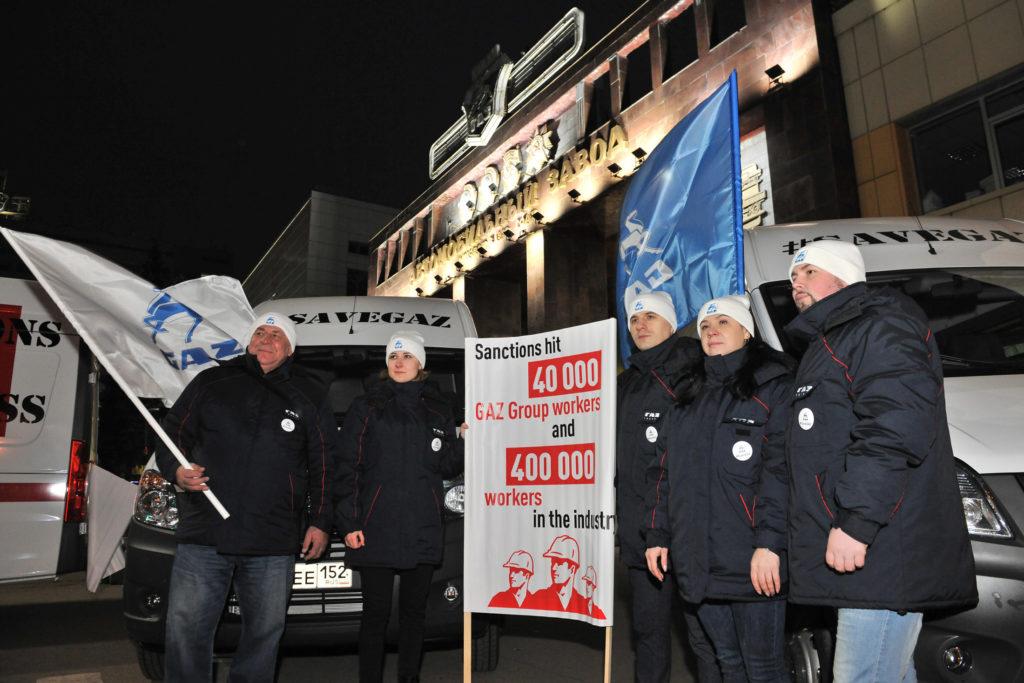 ГАЗ против санкций