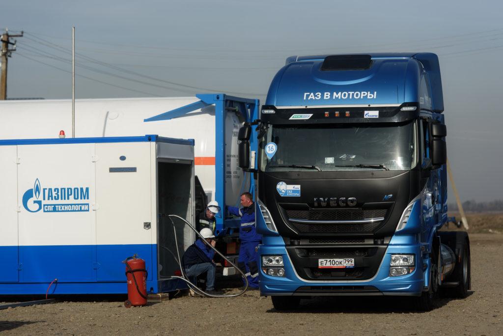 Газомоторные решения CNH в Краснодаре