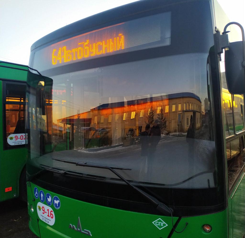 Газомоторные автобусы МАЗ-203 будут работать в Челябинске
