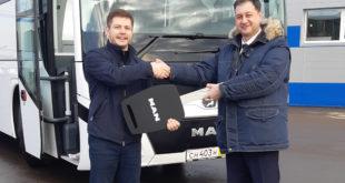Автобус MAN Lion's Coach для Госкорпорации «Росатом»