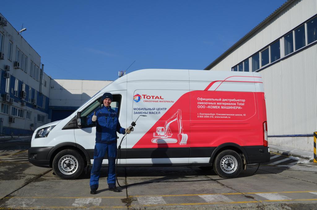 Компания Total организовала мобильную систему замены масла