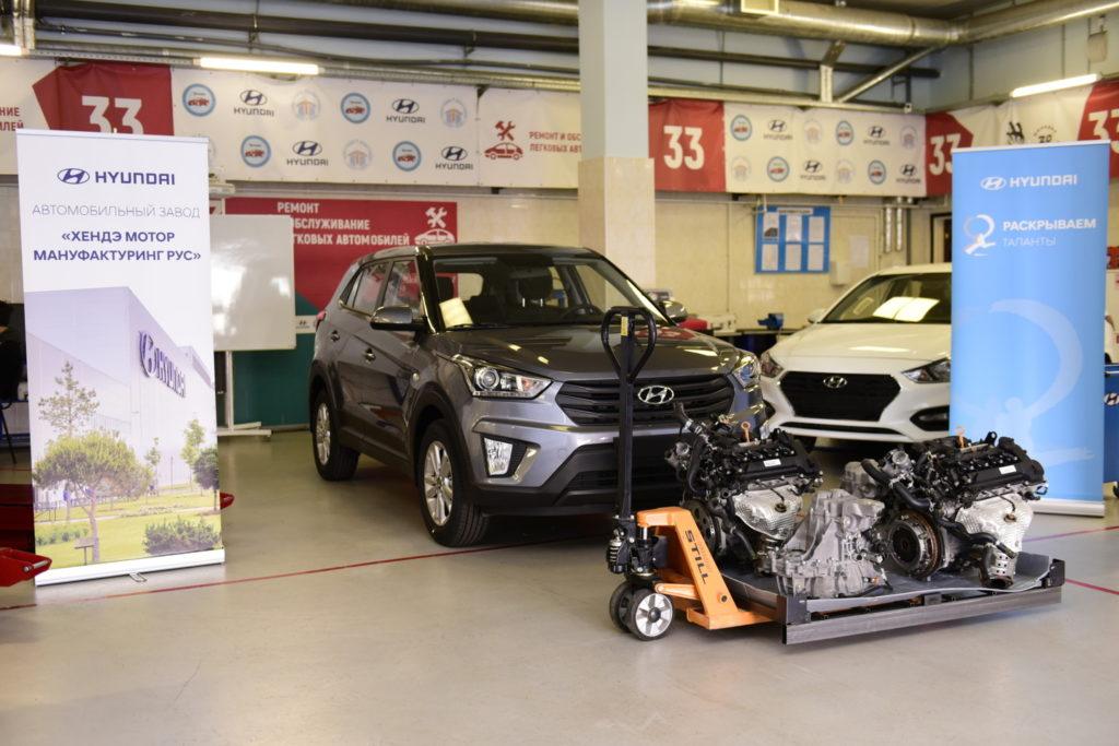 Hyundai Creta и автокомпоненты для студентов-автомехаников