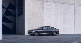 Цены на обновленные модели Volvo