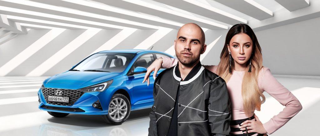 Юбилейные программы Hyundai к 10-летию российского завода и выпуску Solaris