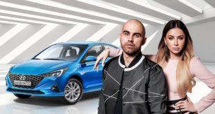 Юбилейные программы Hyundai