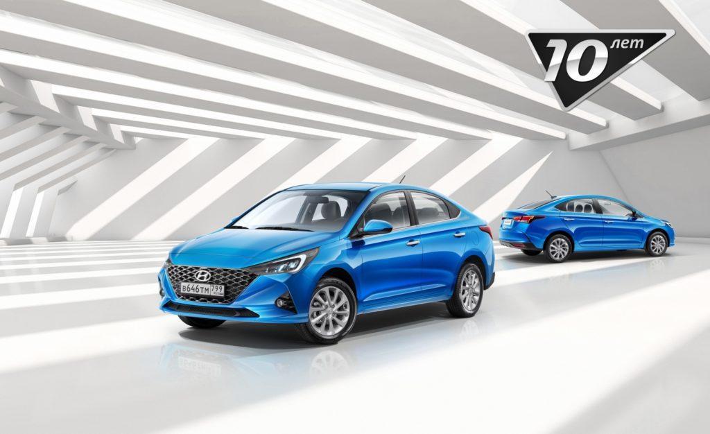 Представлена юбилейная серия Hyundai Solaris