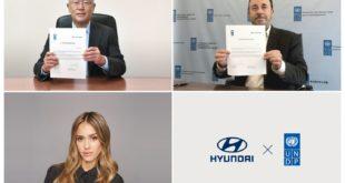 проект Hyundai Motor