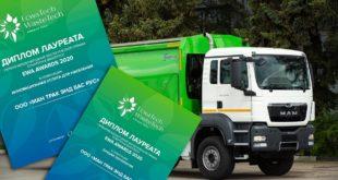 Экологичный мусоровоз MAN