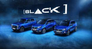 LADA 4x4 и XRAY Cross [BLACK]