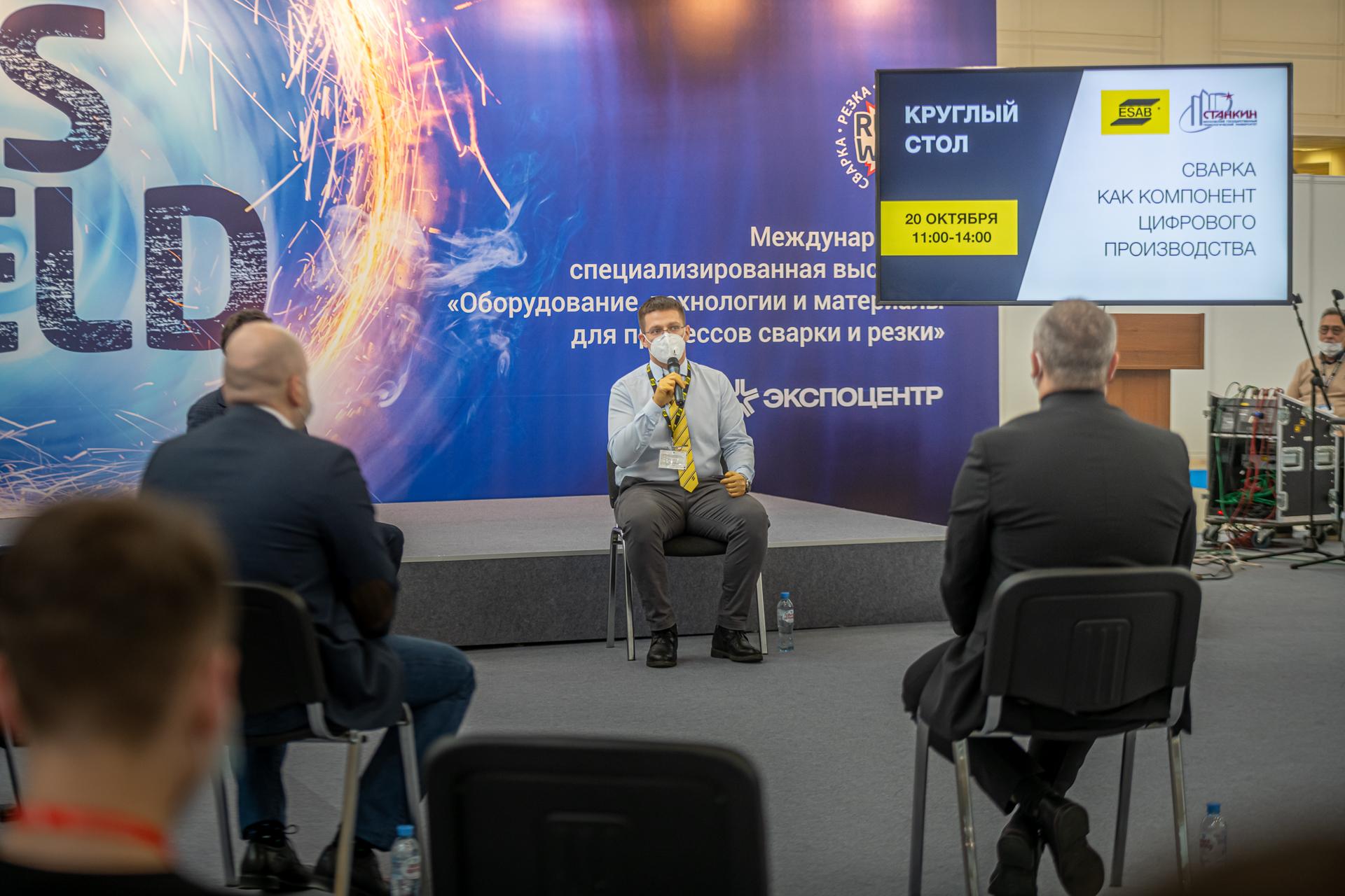 На выставке Rusweld 2020 компания ESAB рассказала о новостях технологии сварки