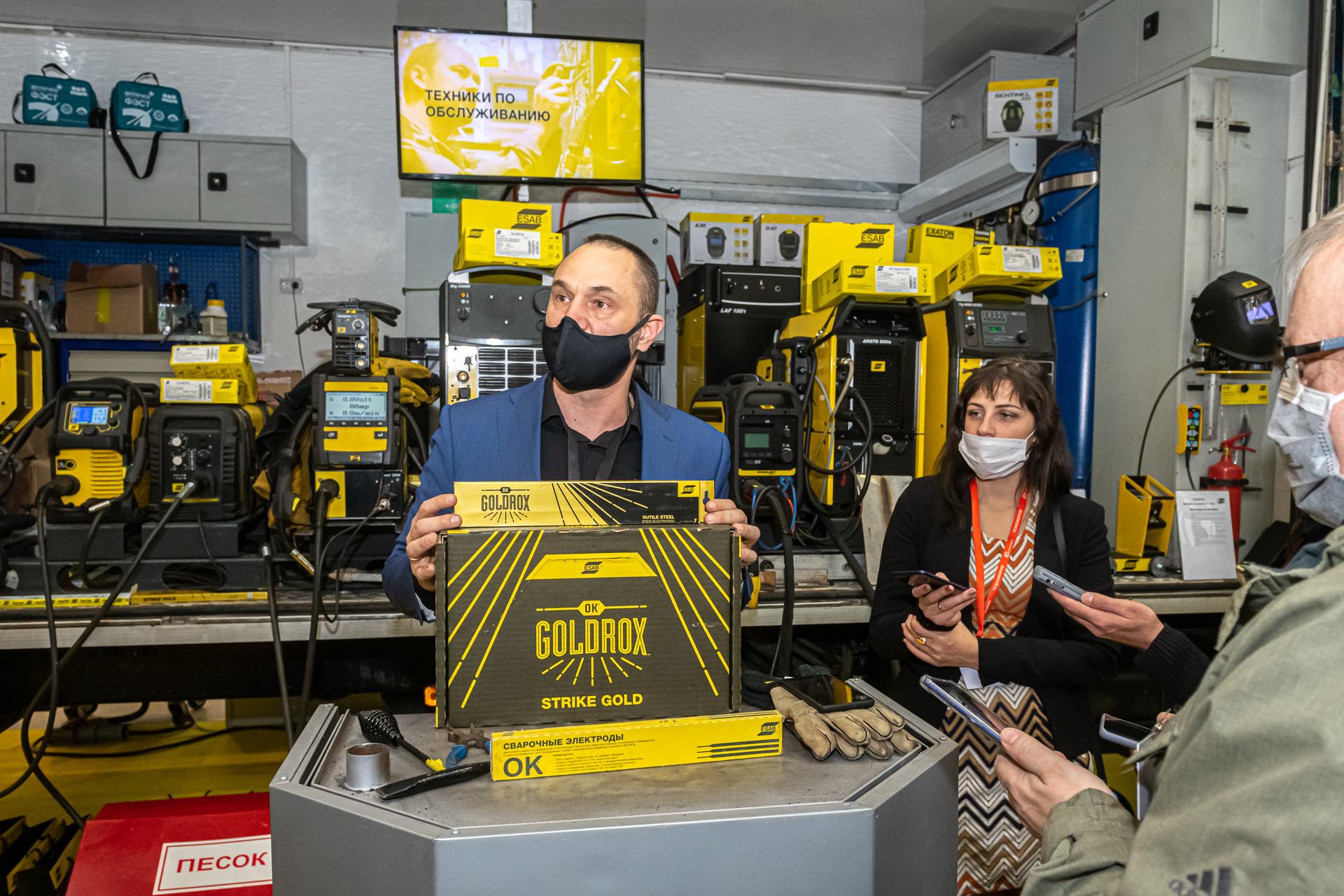 Впервые представлен золотой электрод от ESAB
