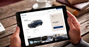 Hyundai запускает онлайн-продажи