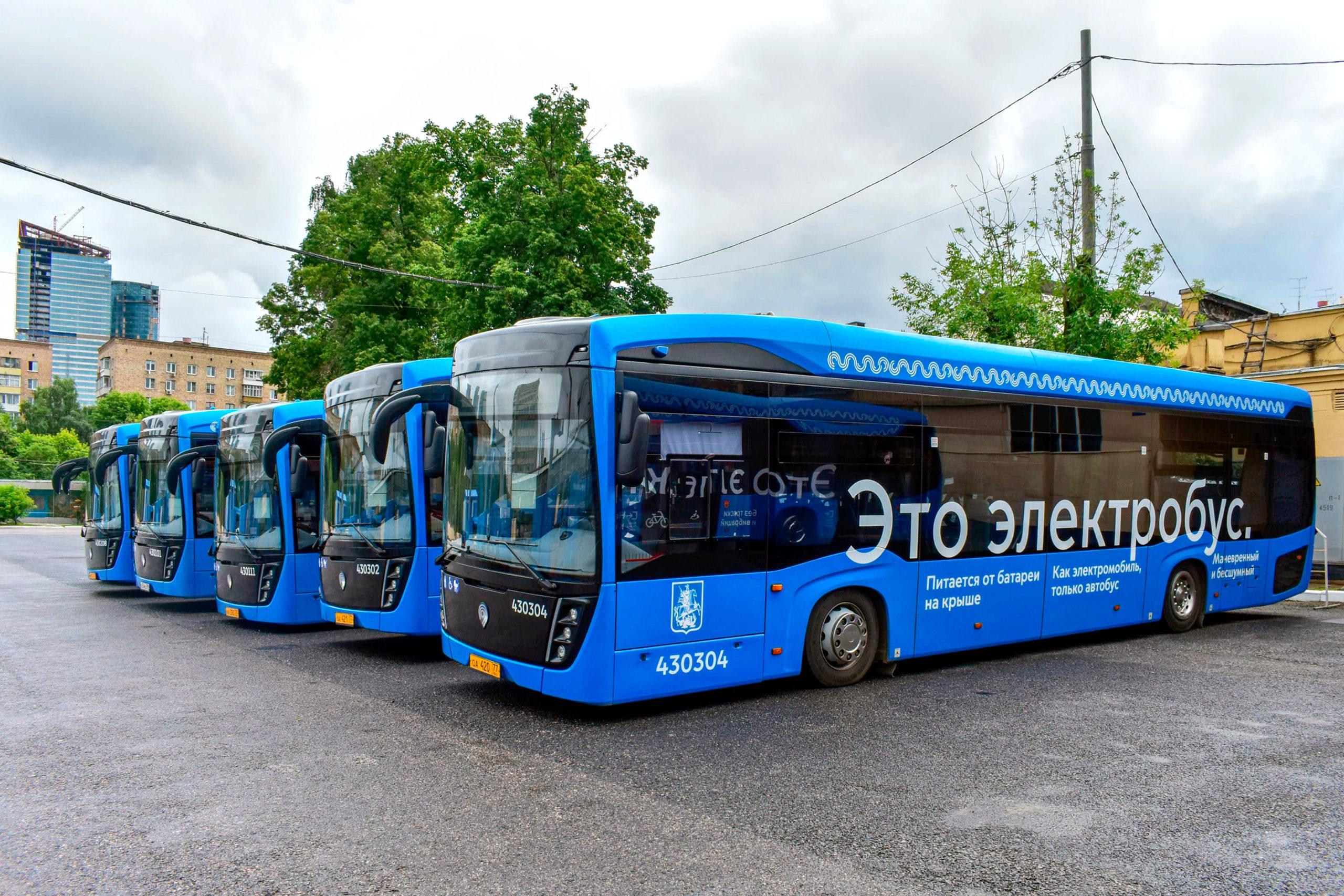 На улицах Москвы появился 400-й электробус КАМАЗ