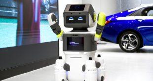 Hyundai представил робота