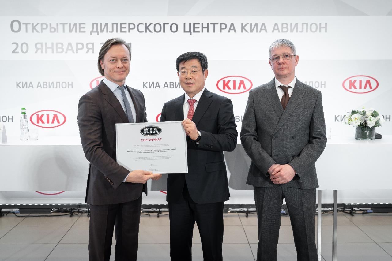 Авилон открыл первый в своем портфеле дилерский центр Kia