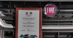 Лучшие дилеры Jeep и Fiat Professional