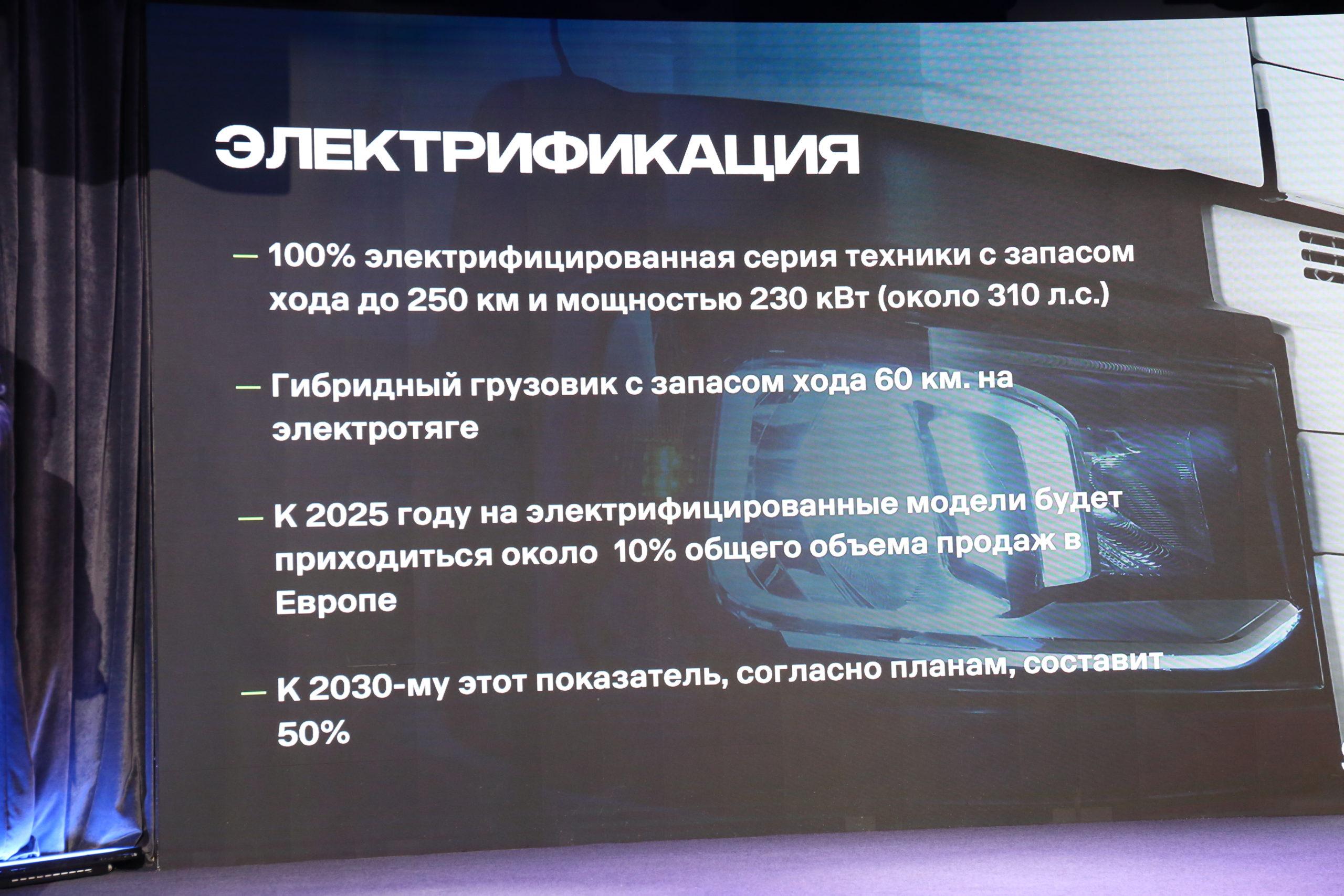 Успешный 2020 год для Scania в России