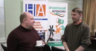 Саммит СТО Ярославль