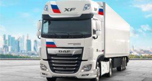 10 лет DAF в России
