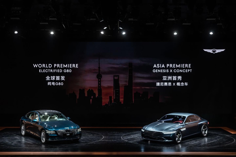 Новый электромобиль Genesis G80 показали в Шанхае