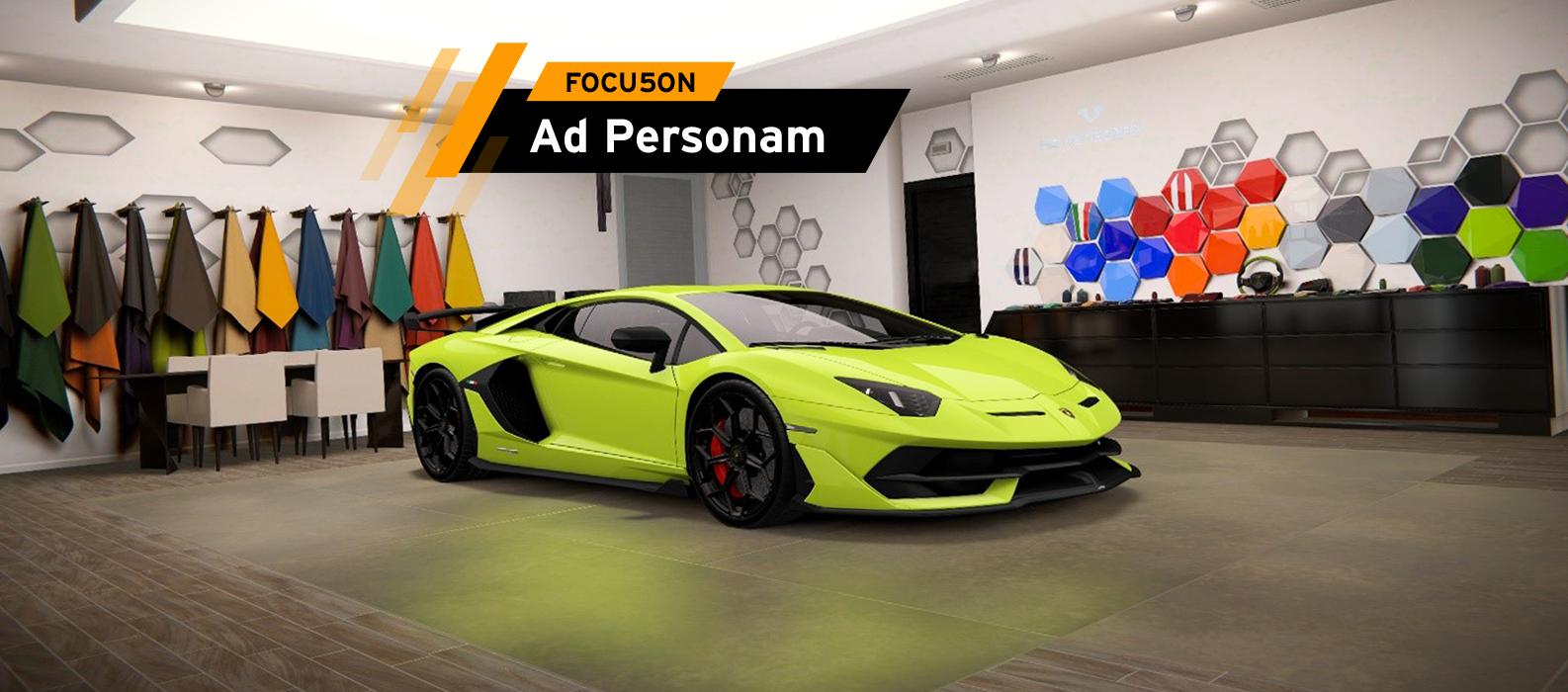 Ad Personam: ваш уникальный Lamborghini