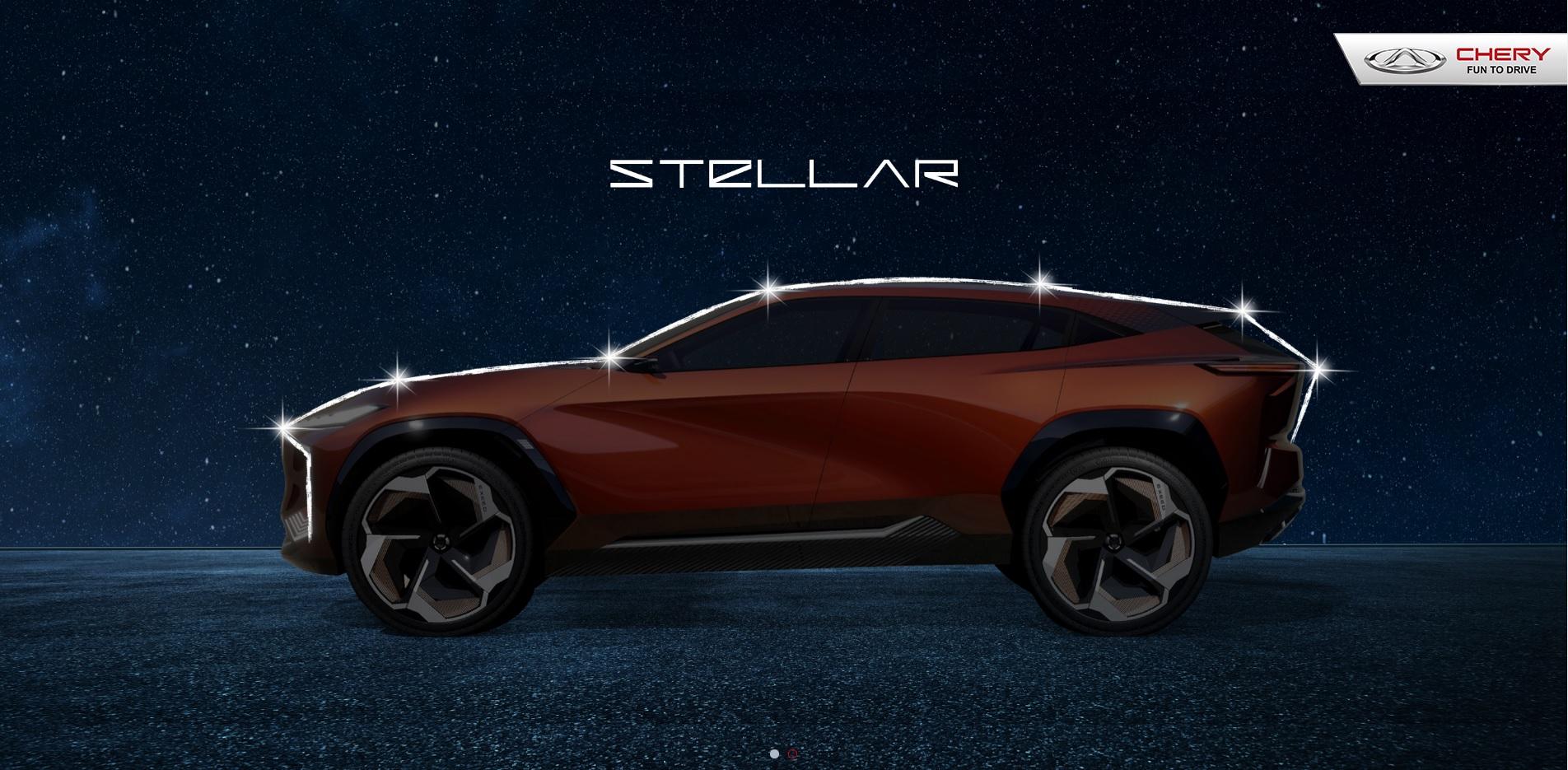 В Шанхае CHERY провела премьеру концепт-кара Stellar бренда EXEED