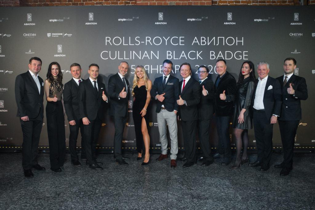 Победа ROLLS-ROYCE «АВИЛОН»