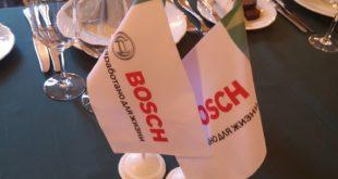 Bosch в России: курс на развитие