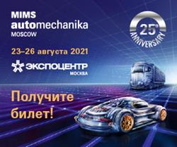 MIMMS 2021