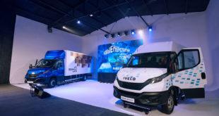Новое поколение Iveco Daily