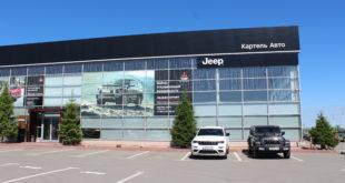 Дилер Jeep в Кемерово