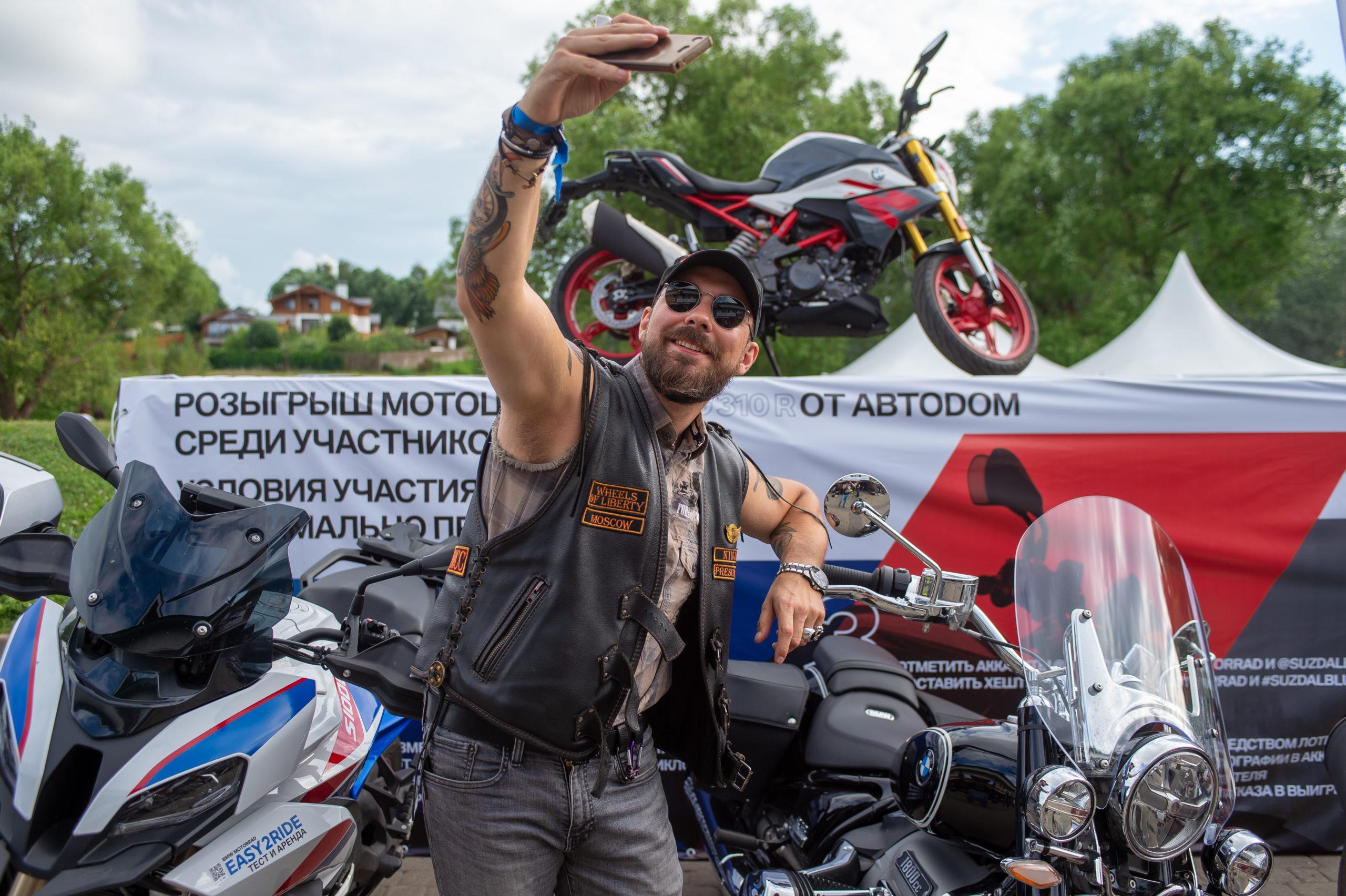 ABTODOM разыграл мотоцикл BMW G310R