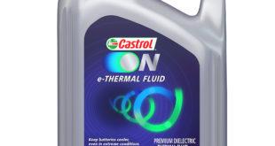 Теплоноситель Castrol ON e-Thermal