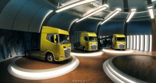 Цифровой запуск нового поколения DAF XF, XG и XG+