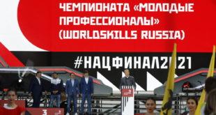 WorldSkills Russia – 2021