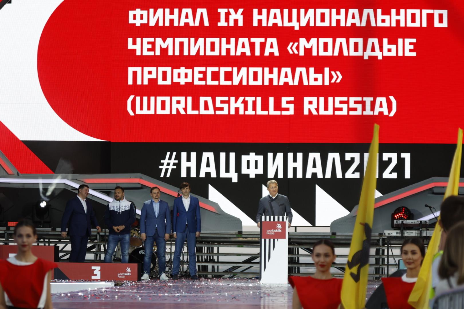 В Уфе наградили победителей финала WorldSkills Russia – 2021