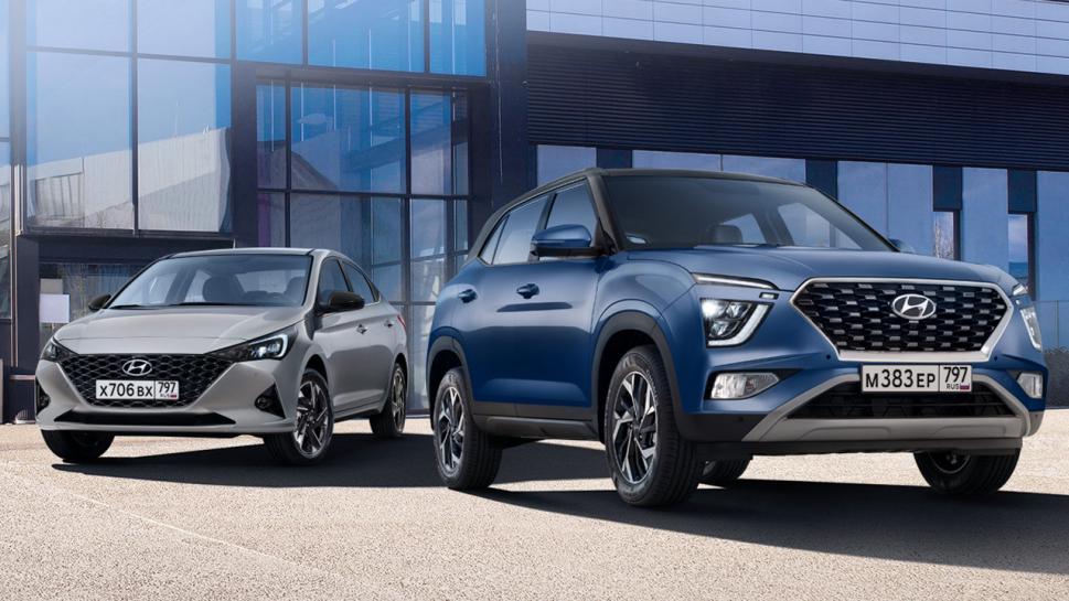 Программа Hyundai КАСКО совместно с Совкомбанком