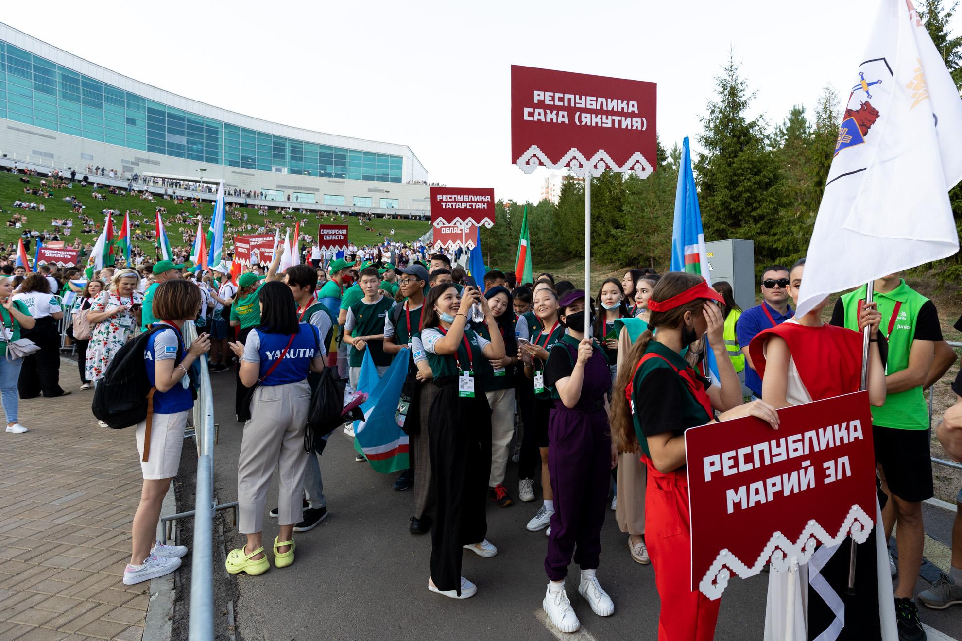 IX финал WorldSkills Russia начался в Уфе
