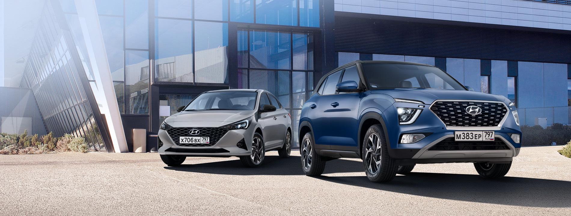 Компания Hyundai будет страховать по КАСКО с помощью телематических сервисов