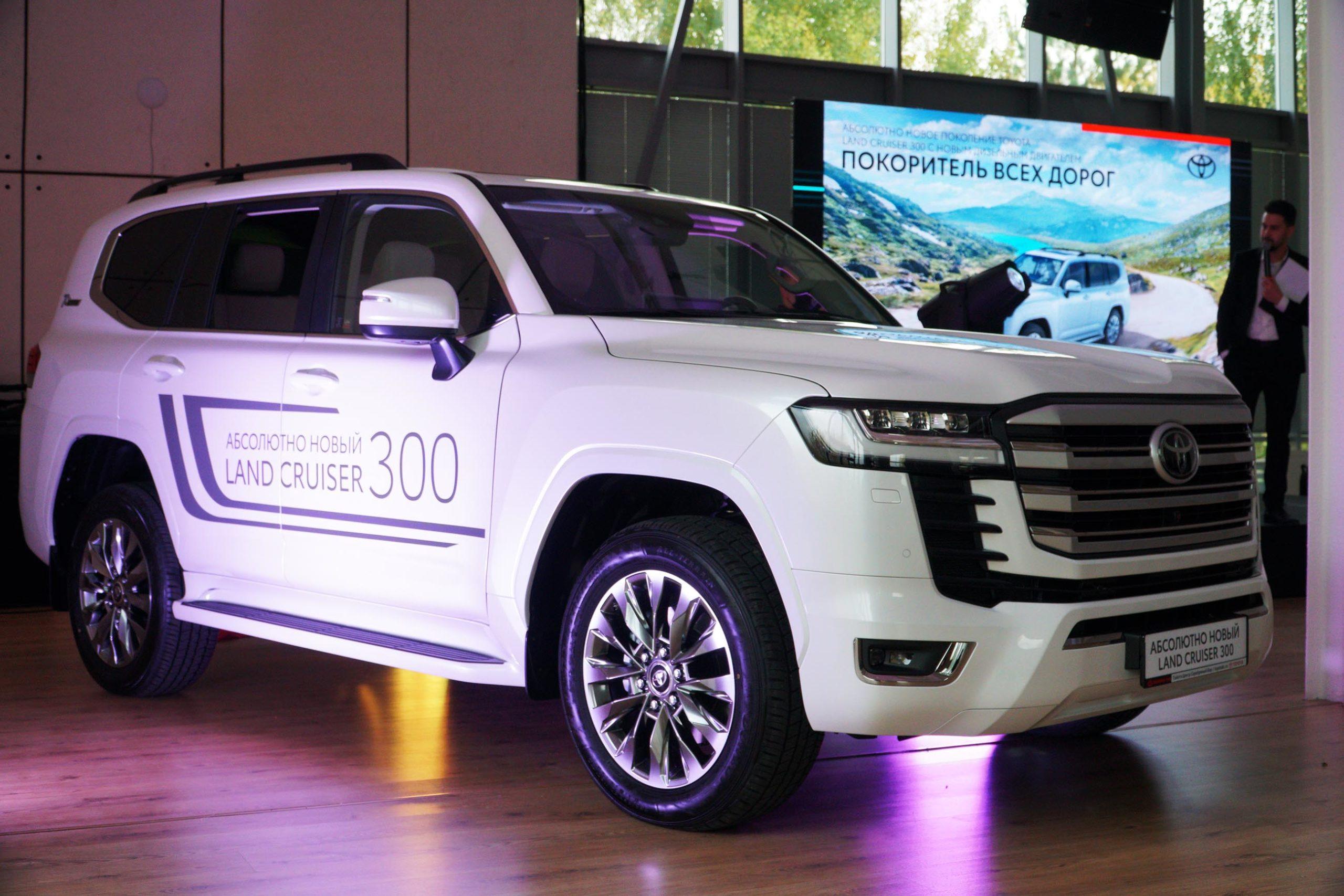 "Toyota Land Cruiser 300 презентовали в ""Бизнес Кар"""